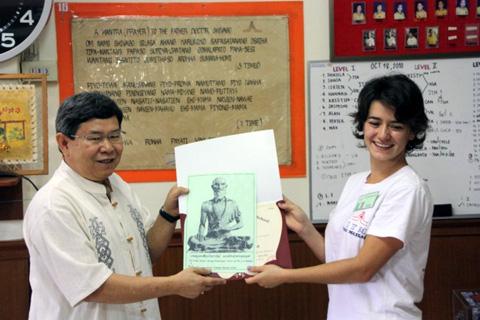 002diploma2011_es